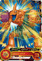 SUPER DRAGON BALL HEROES PSES-04 Babari Seijin