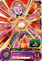 SUPER DRAGON BALL HEROES PSES-07