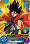 SUPER DRAGON BALL HEROES PSES-11