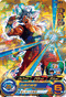 SUPER DRAGON BALL HEROES PSES11-02 Son Goku