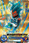 SUPER DRAGON BALL HEROES PSES11-03 Vegeta SSGSS