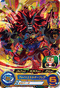 SUPER DRAGON BALL HEROES PSES11-09 Super I Shinron : Xeno