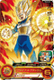 SUPER DRAGON BALL HEROES PSES2-03