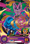 SUPER DRAGON BALL HEROES PSES2-04
