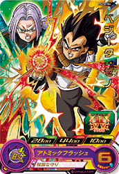 SUPER DRAGON BALL HEROES PSES2-06