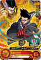 SUPER DRAGON BALL HEROES PSES2-08