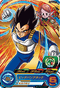SUPER DRAGON BALL HEROES PSES3-01