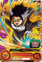 SUPER DRAGON BALL HEROES PSES3-04