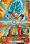 SUPER DRAGON BALL HEROES PSES3-05
