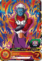SUPER DRAGON BALL HEROES PSES3-06