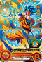 SUPER DRAGON BALL HEROES PSES8-01 Son Goku : BR