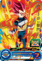 SUPER DRAGON BALL HEROES PSES8-02 Vegeta : BR