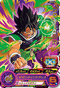 SUPER DRAGON BALL HEROES PSES8-03 Broly : BR