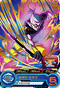 SUPER DRAGON BALL HEROES PSES8-06 Fu