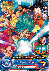 SUPER DRAGON BALL HEROES PTS-01