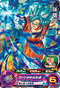 SUPER DRAGON BALL HEROES PUMS-01 with golden