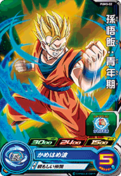 SUPER DRAGON BALL HEROES PUMS-02