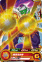 SUPER DRAGON BALL HEROES PUMS-03