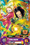 SUPER DRAGON BALL HEROES PUMS-04 with golden