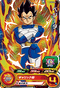 SUPER DRAGON BALL HEROES PUMS-06