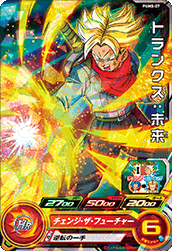 SUPER DRAGON BALL HEROES PUMS-07 with golden