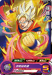 SUPER DRAGON BALL HEROES PUMS-08