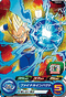 SUPER DRAGON BALL HEROES PUMS-09