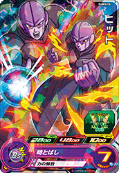 SUPER DRAGON BALL HEROES PUMS-13 with golden