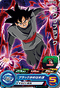 SUPER DRAGON BALL HEROES PUMS-17