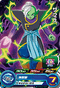 SUPER DRAGON BALL HEROES PUMS-18