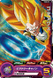 SUPER DRAGON BALL HEROES PUMS-20