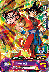 SUPER DRAGON BALL HEROES PUMS-22 without golden