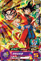 SUPER DRAGON BALL HEROES PUMS-22 with golden