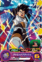 SUPER DRAGON BALL HEROES PUMS-23