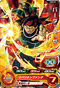 SUPER DRAGON BALL HEROES PUMS-25 with golden