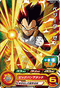 SUPER DRAGON BALL HEROES PUMS-27