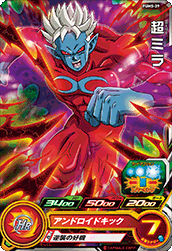 SUPER DRAGON BALL HEROES PUMS-29