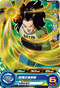 SUPER DRAGON BALL HEROES PUMS2-02