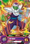 SUPER DRAGON BALL HEROES PUMS2-09