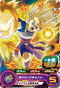 SUPER DRAGON BALL HEROES PUMS2-11