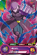 SUPER DRAGON BALL HEROES PUMS2-12
