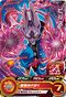 SUPER DRAGON BALL HEROES PUMS2-14