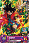 SUPER DRAGON BALL HEROES PUMS2-16 (with golden)