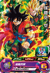 SUPER DRAGON BALL HEROES PUMS2-16 (without golden)