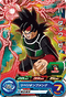 SUPER DRAGON BALL HEROES PUMS2-18