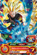SUPER DRAGON BALL HEROES PUMS2-19 (with golden)