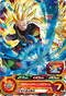 SUPER DRAGON BALL HEROES PUMS2-19 (without golden)