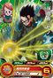 SUPER DRAGON BALL HEROES PUMS2-20