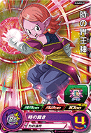 SUPER DRAGON BALL HEROES PUMS2-21