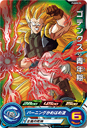 SUPER DRAGON BALL HEROES PUMS2-24